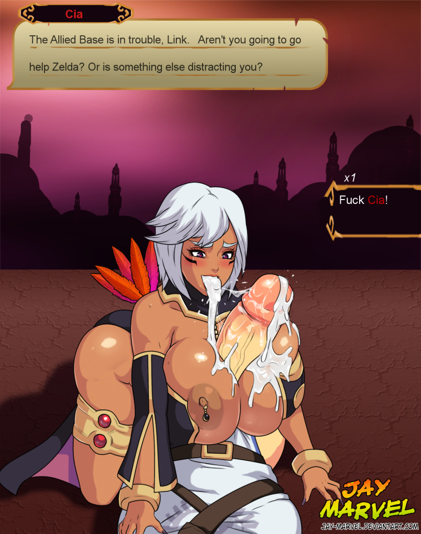 is hall where of the shadows in dalaran The amazing world of gumball anime porn